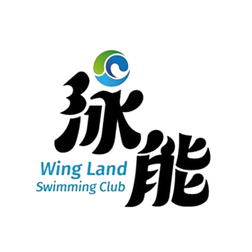 Wing Land Swimming Club